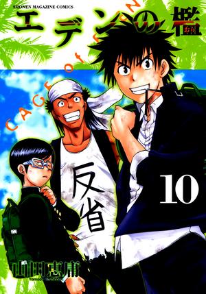 Vol10