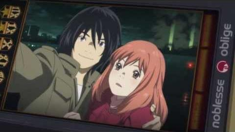 Eden of the East - Complete Series - Anime Classics - Available Now on Blu-ray and DVD