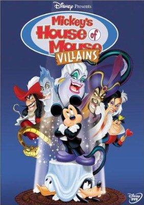 File:Mickey's House of Villains.jpg