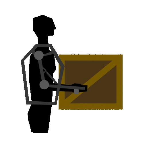 File:R exoskeletons.png