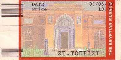 Plik:Bilet muzeumegipskie.JPG