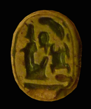 Ramesse10ScarabBologna