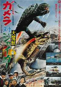 Gamera vs. Monster X