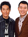 The chihara brothers