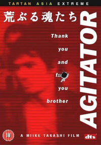 Agitator dvd