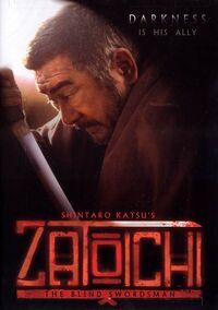 Zatoichi 1989 dvd
