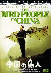 Birdpeople dvd