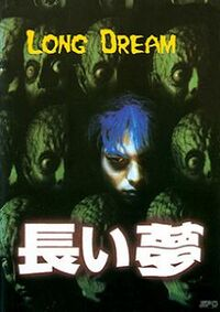 Long-dream