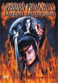 Samurai armageddon