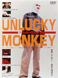 Unlucky monkey dvd