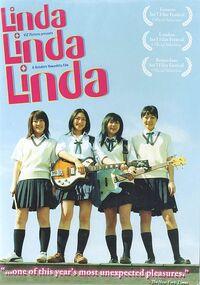 Linda linda linda dvd