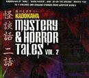 Kadokawa Mystery & Horror Tales, Vol. 2