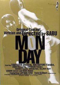 Monday-flyer