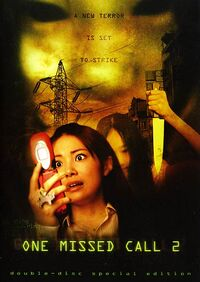 One-missed-call-2-dvd