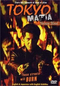 Tokyo mafia 4