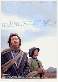 Indian-summer-poster
