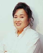 Eriko Watanabe knockout