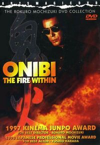 Onibi-the-fire-within-dvd