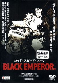 Godspeed-you-black-emperor-dvd