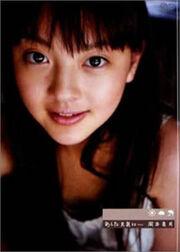 Natsuki-Okamoto-dvd