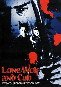 Lone-wolf-and-cub-dvd
