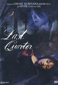Last quarter dvd