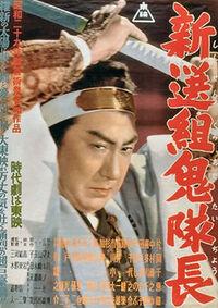 The Last of Samurai