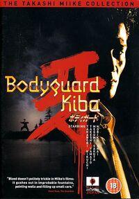 Bodyguard kiba dvd