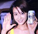 Mayuko Saito