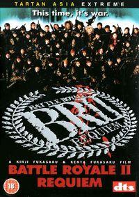Br2 dvd
