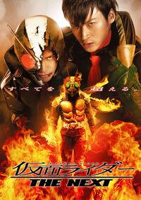 Masked Rider - The Next