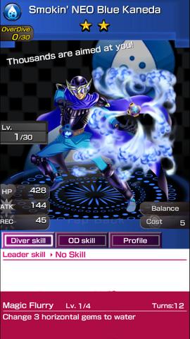 File:0019 Smokin' NEO Blue Kaneda.PNG