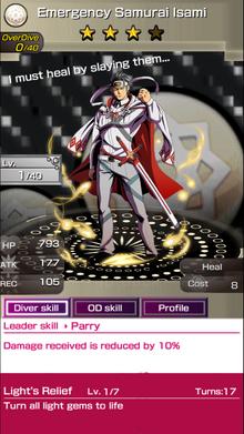 0068 Emergency Samurai Isami