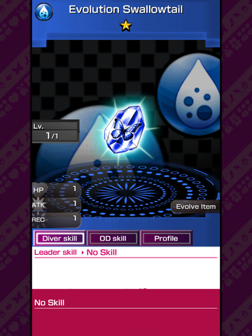 File:227 Evolution Swallowtail - Water.PNG