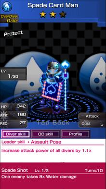 0151 Spade Card Man