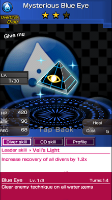 0159 Mysterious Blue Eye