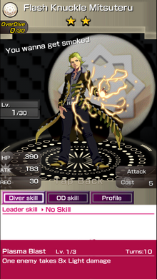 0013 Flash Knuckle Mitsuteru