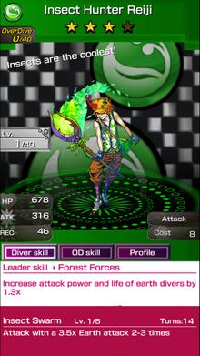 0267 Insect Hunter Reiji