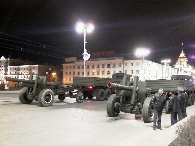 File:Test-upload-Ekaterinburg view.jpg