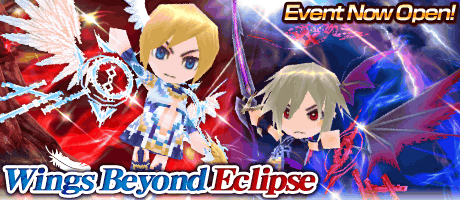 File:Wings Event.png