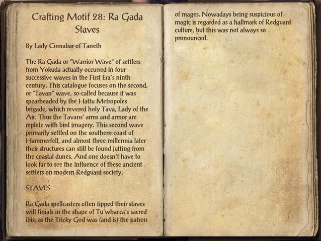File:Crafting Motifs 28, Ra Gada Staves.png