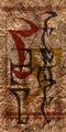 Tel Branora banner.png