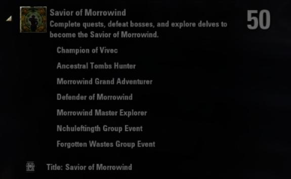 File:Savior of Morrowind Achievement.png