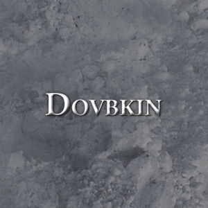 File:Skyrim answer page1 dovbkin.jpg