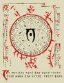 Mysterium Xarxes Oblivion Page 1.png