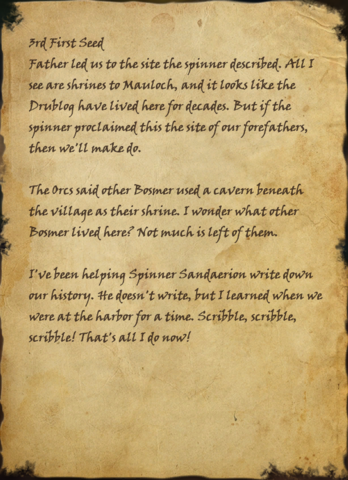 File:Dalaneth's Journal 1.png