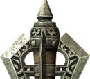 Lunar Steel Mace