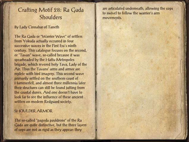 File:Crafting Motifs 28, Ra Gada Shoulders.png