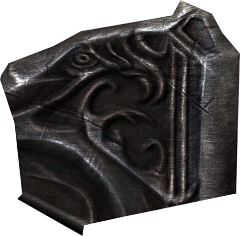 File:Fragment of Wuuthrad 6.png