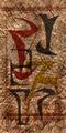 Tel Fyr banner.png